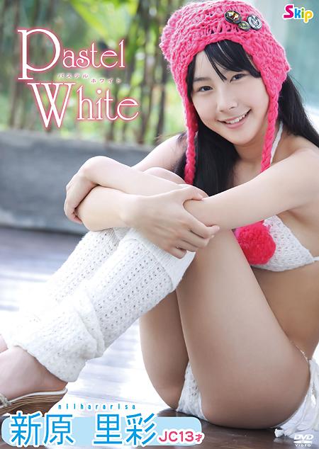 新原里彩 Pastel White