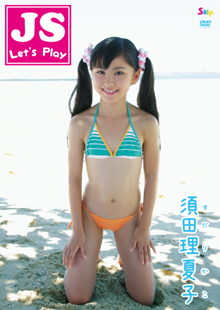 須田理夏子 JS Let's Play  須田理夏子