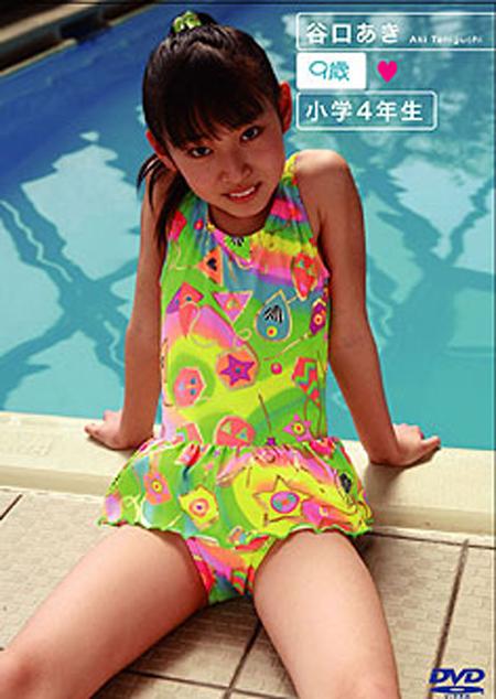 谷口あき 9歳小学4年生