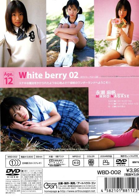 永瀬麻帆 WhiteBerry 02